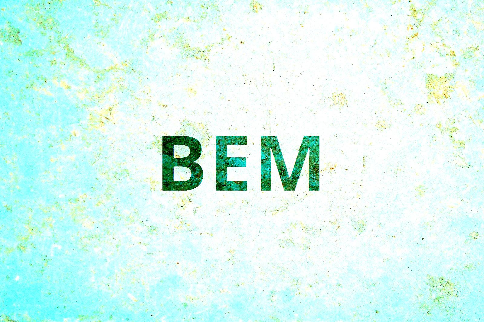 BEMが破綻する理由