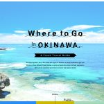 サイト解析 – vol.1『Where to Go in OKINAWA』