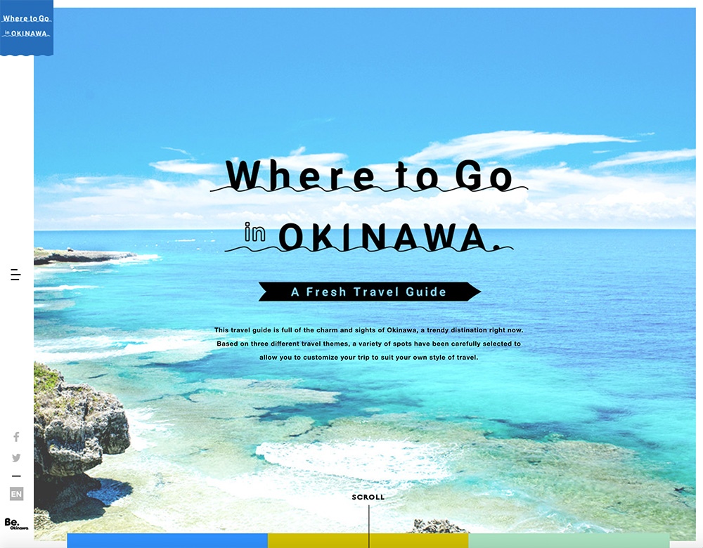 サイト解析 – vol.1『Where to Go in OKINAWA』