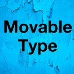 久々のMovableType