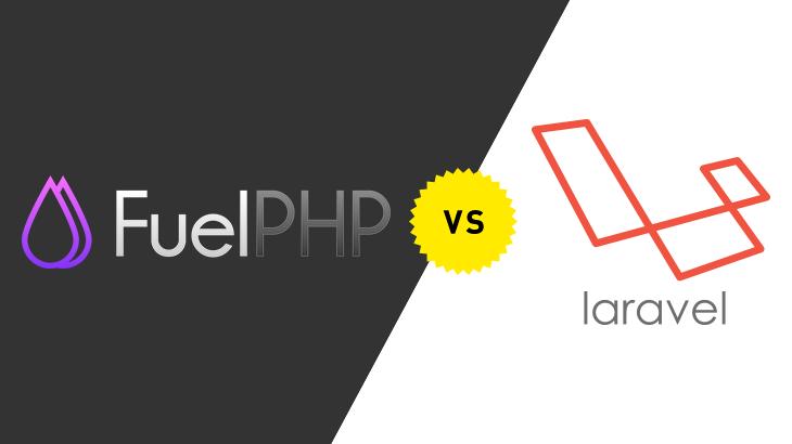 [FuelPHP, Laravel] PHPフレームワークの比較
