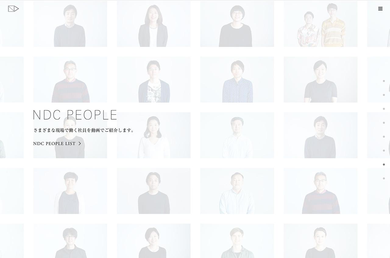 日本デザインセンター:効果的なコピーライティング